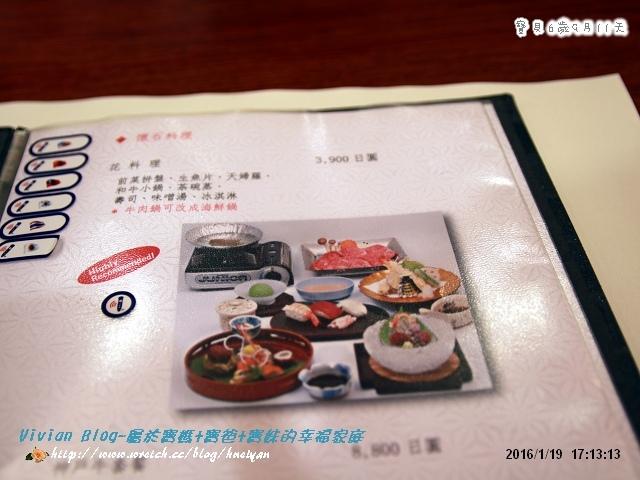 6Y9M-日本京阪神奈之旅IMG_838301(001).jpg