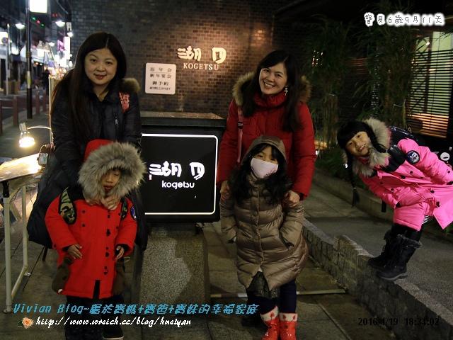 6Y9M-日本京阪神奈之旅IMG_843801(001).jpg