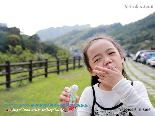 6Y10M-猴硐平溪之旅IMG_002401.jpg
