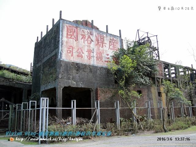 6Y10M-猴硐平溪之旅IMG_003401.jpg