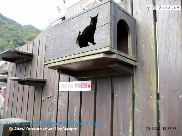 6Y10M-猴硐平溪之旅IMG_003501.jpg