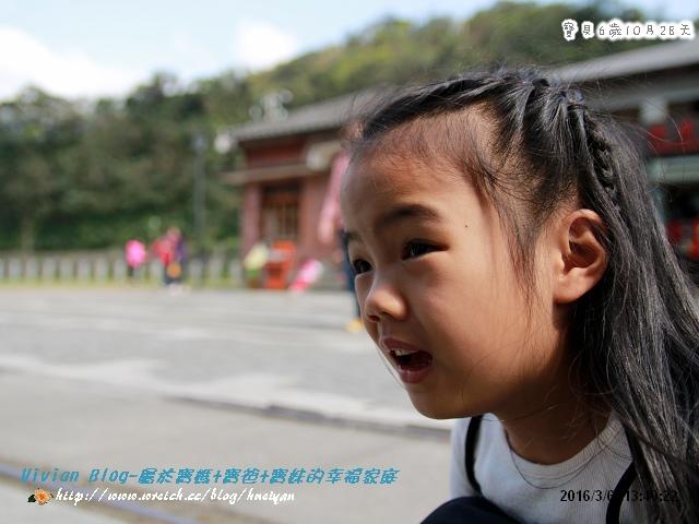 6Y10M-猴硐平溪之旅IMG_004501.jpg