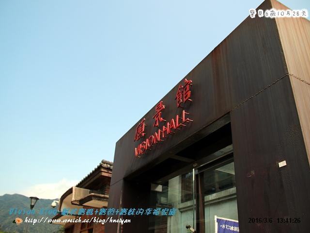 6Y10M-猴硐平溪之旅IMG_004801.jpg