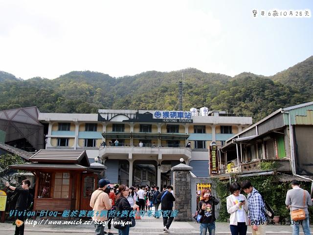 6Y10M-猴硐平溪之旅IMG_008801.jpg