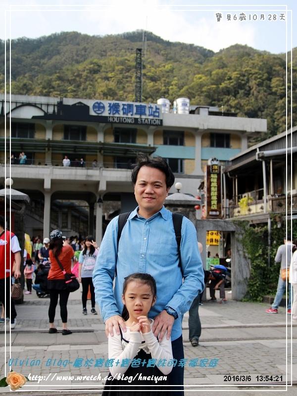 6Y10M-猴硐平溪之旅IMG_009201.jpg