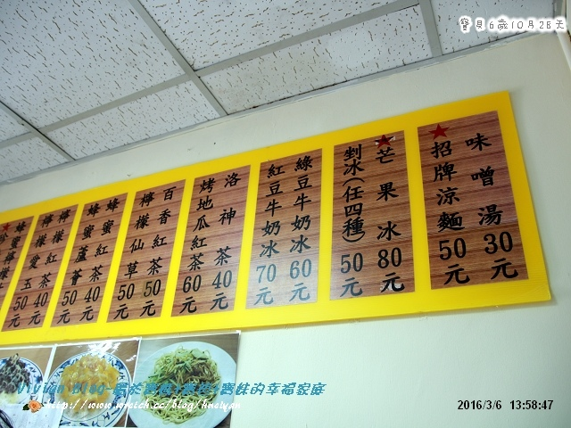 6Y10M-猴硐平溪之旅IMG_009701.jpg