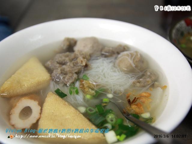 6Y10M-猴硐平溪之旅IMG_010401.jpg