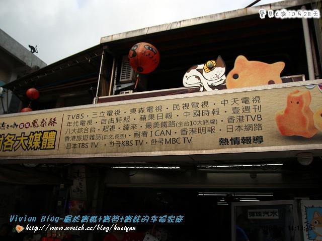 6Y10M-猴硐平溪之旅IMG_010801.jpg