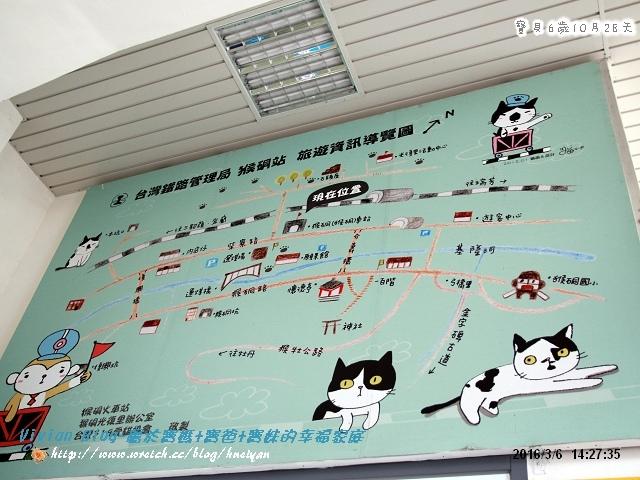6Y10M-猴硐平溪之旅IMG_017001.jpg