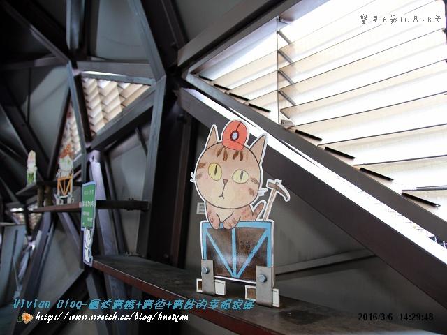 6Y10M-猴硐平溪之旅IMG_017401.jpg