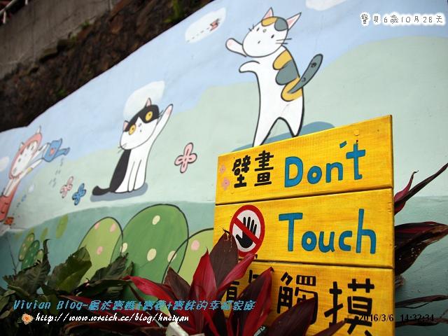 6Y10M-猴硐平溪之旅IMG_017901.jpg