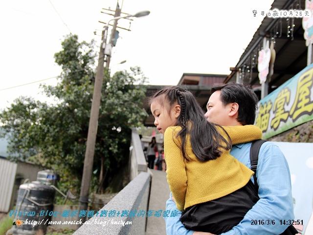 6Y10M-猴硐平溪之旅IMG_018101.jpg