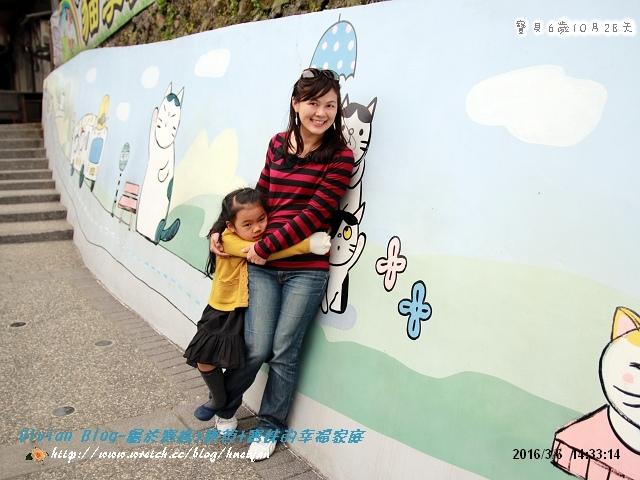 6Y10M-猴硐平溪之旅IMG_018401.jpg