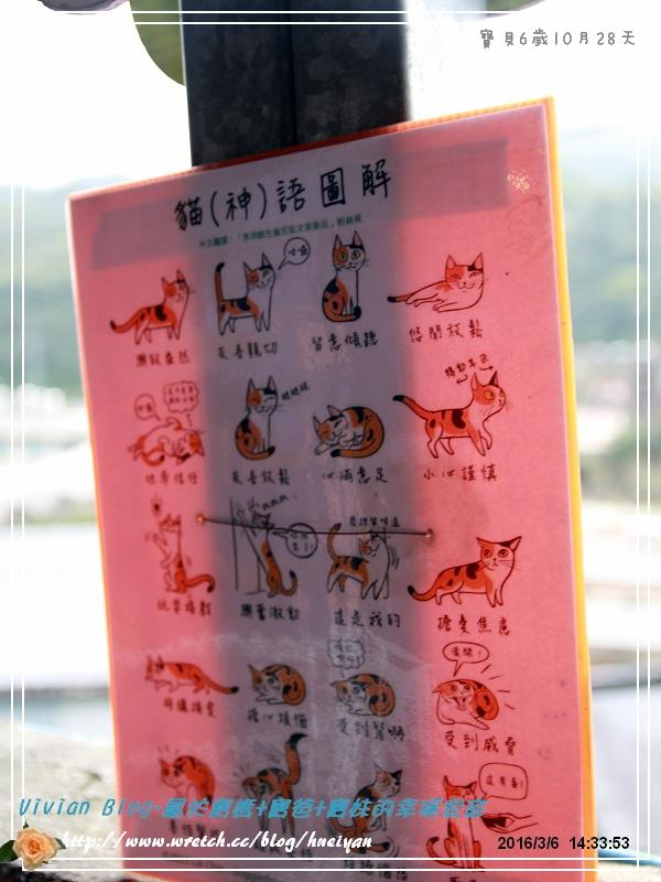 6Y10M-猴硐平溪之旅IMG_018501.jpg