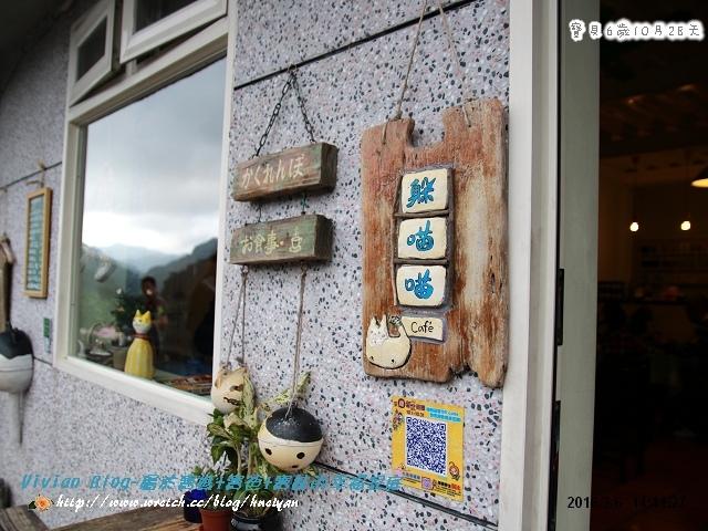 6Y10M-猴硐平溪之旅IMG_019501.jpg