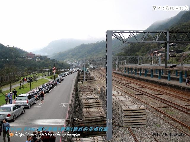 6Y10M-猴硐平溪之旅IMG_024801.jpg