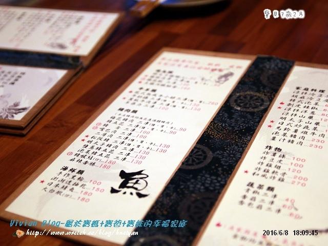 7y2M-花蓮四天三夜IMG_746201.jpg