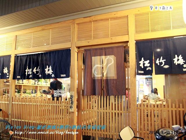 7y2M-花蓮四天三夜IMG_758001.jpg