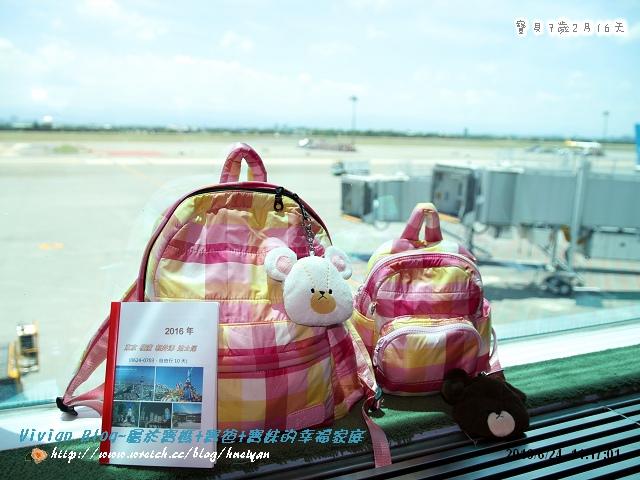7Y2M-日本之旅D1-D2IMG_099501.jpg