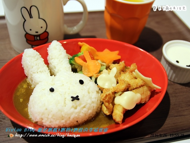 7Y4M-Miffy餐廳IMG_289601.jpg