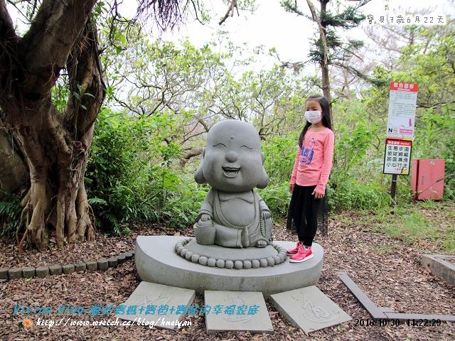 7Y7M-金山一日遊IMG_952401.jpg