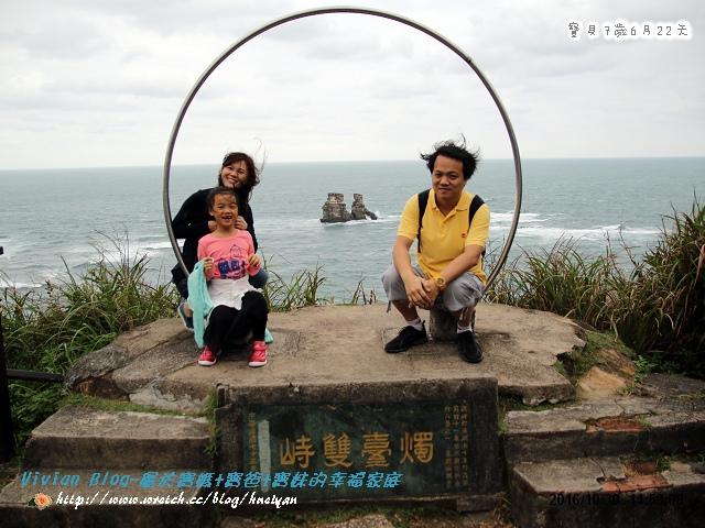 7Y7M-金山一日遊IMG_959701.jpg