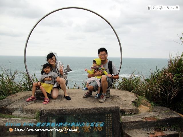 7Y7M-金山一日遊IMG_960301.jpg