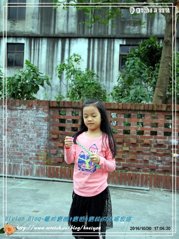 7Y7M-金山一日遊IMG_965801.jpg