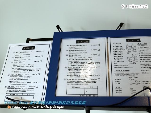 7Y11M-大溪老茶廠IMG_360701.jpg