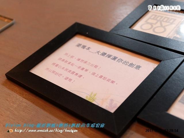 7Y11M-大溪老茶廠IMG_364401.jpg
