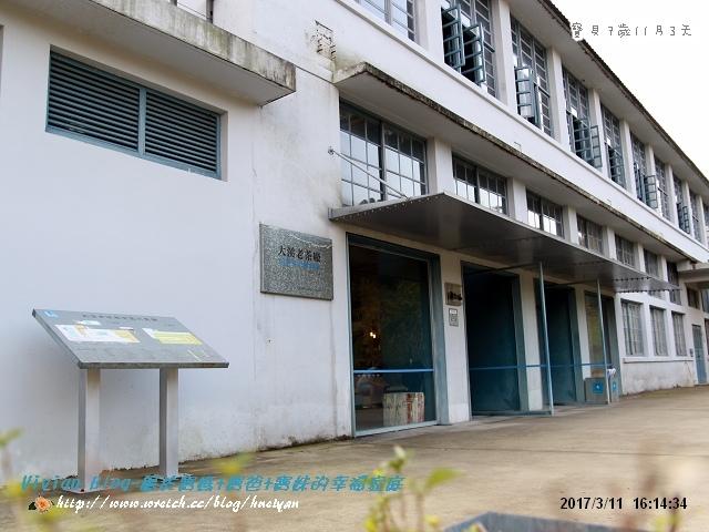 7Y11M-大溪老茶廠IMG_388701.jpg