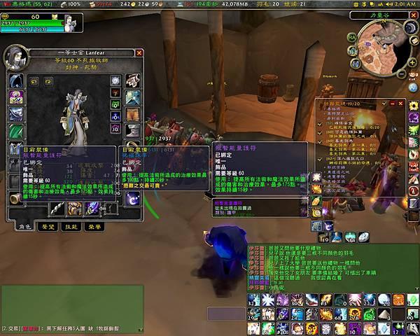 WoW 2006-01-07 02-01-47-74