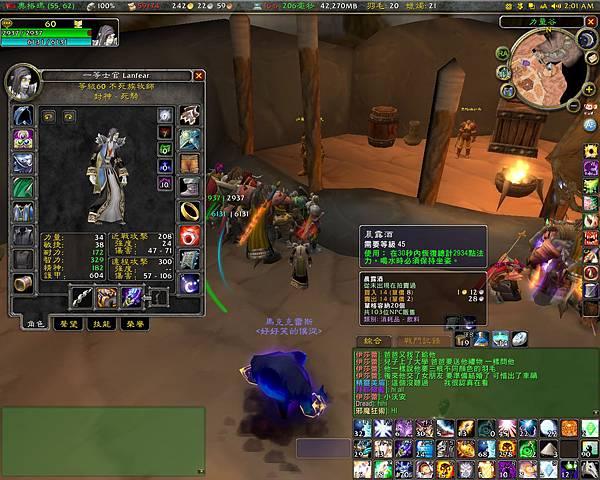 WoW 2006-01-07 02-01-59-54