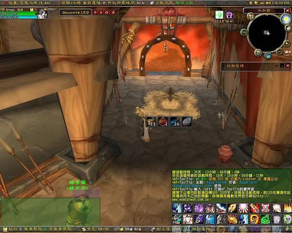 WoW 2006-01-21 13-18-26-82