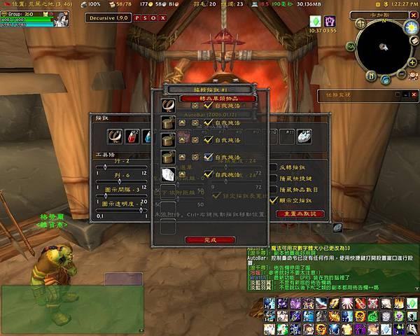 WoW 2006-01-21 13-25-13-03