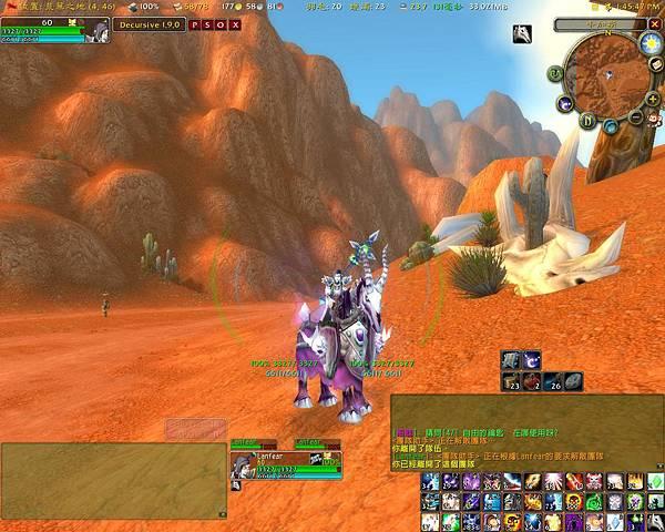 WoW 2006-01-21 13-48-33-45