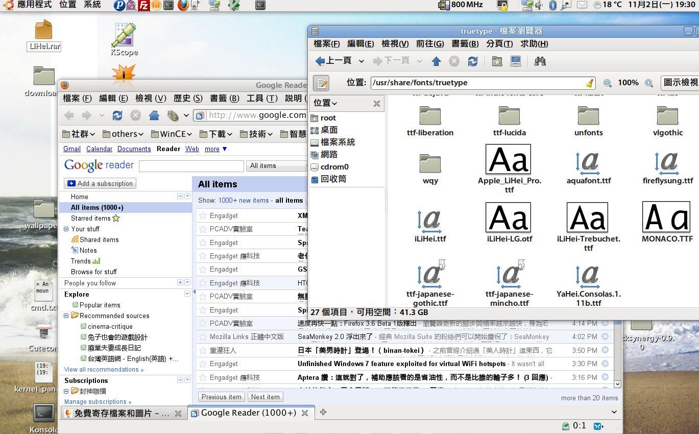 ubuntu fonts