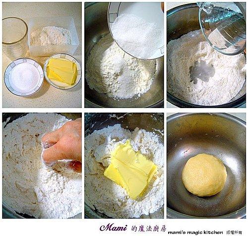 奶香太陽餅