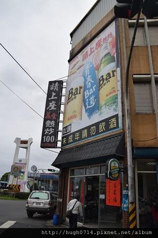 20150307宜蘭秘境_061 (复制).JPG