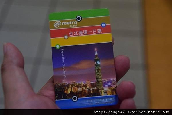 20160522台北捷運一日遊_005 (复制).JPG