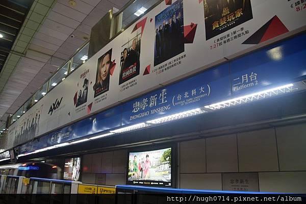 20160522台北捷運一日遊_006 (复制).JPG