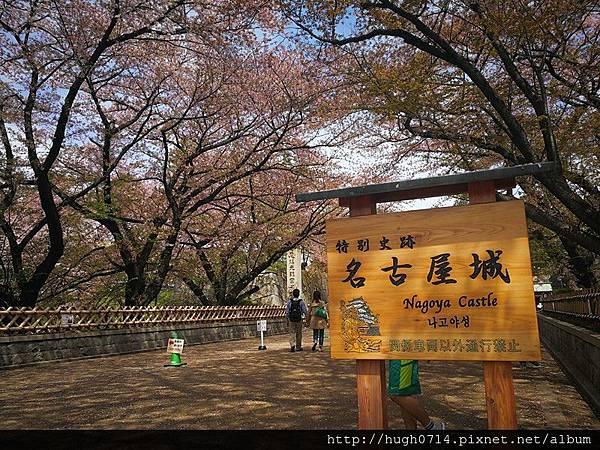 20170412名古屋之行_1307 (複製).jpg