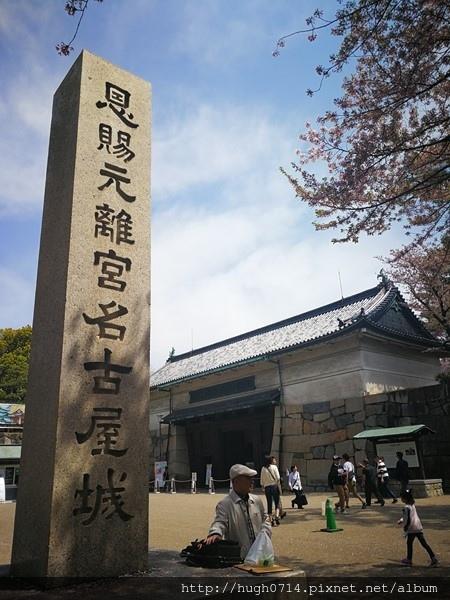 20170412名古屋之行_1309 (複製).jpg