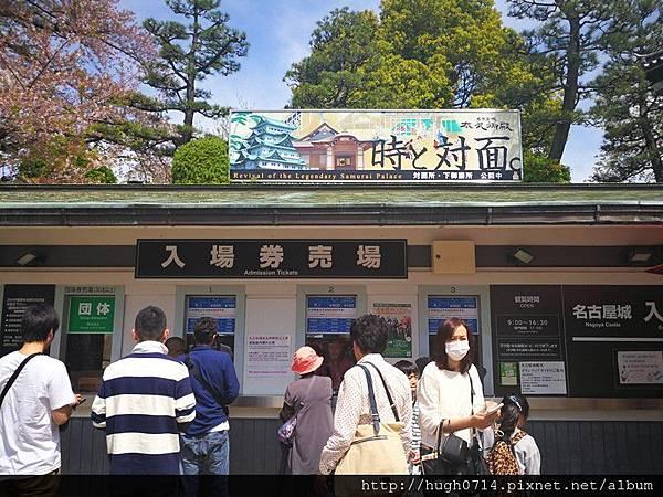 20170412名古屋之行_1311 (複製).jpg