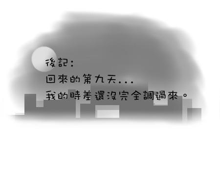 1593537953.jpg