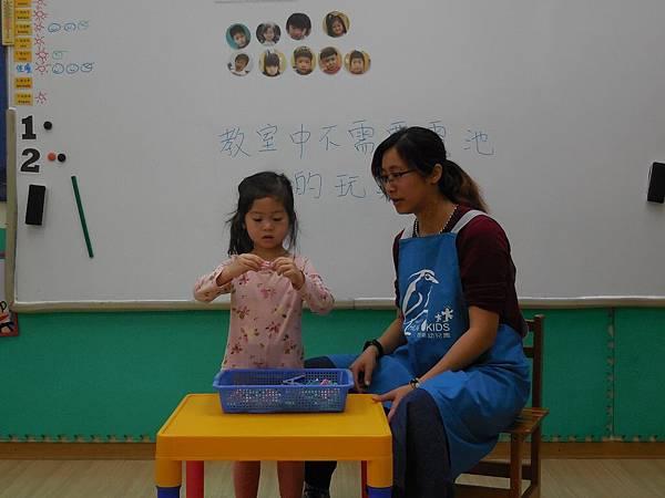教室中不需要電池的玩具 (6).JPG