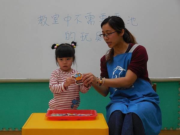 教室中不需要電池的玩具 (3).JPG