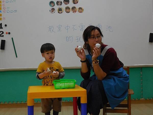 教室中不需要電池的玩具 (8).JPG