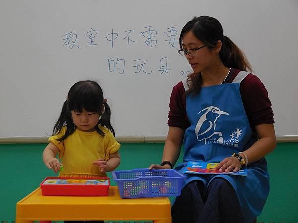 教室中不需要電池的玩具 (9).JPG