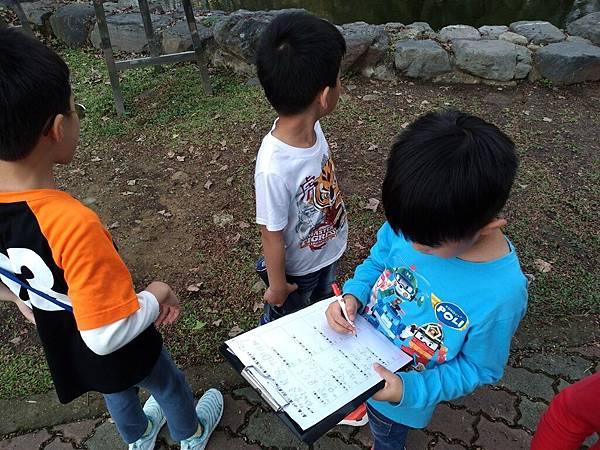 嘉義公園之旅 (79).jpg
